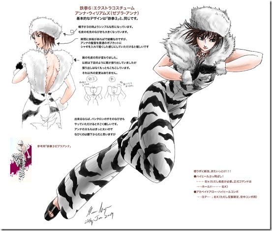 Anna Williams Zebra Outfit tenue zèbre Tekken 3