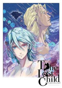 The Lost Child El Shaddai saga RPG Dungeon Crawler Hayato Iba Enoch