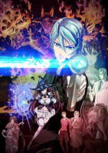 The Lost Child El Shaddai saga RPG Dungeon Crawler Hayato Iba Rua Barcia Tsuda Rion Tendance Awashima Samael Yekun