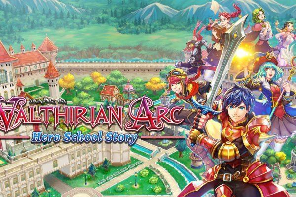 Valthirian Arc : Bienvenue à l'école des héros !