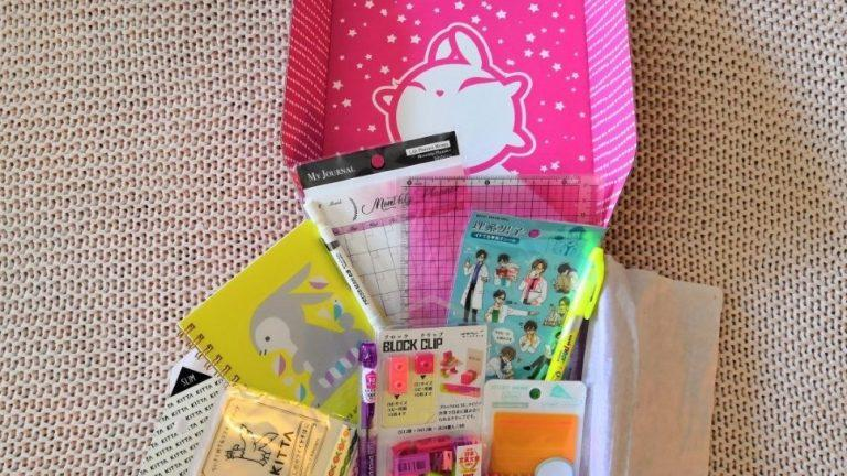 Box ZenPop Retour à lécole Septembre 2019 Kawaii Box Papeterie Back To School
