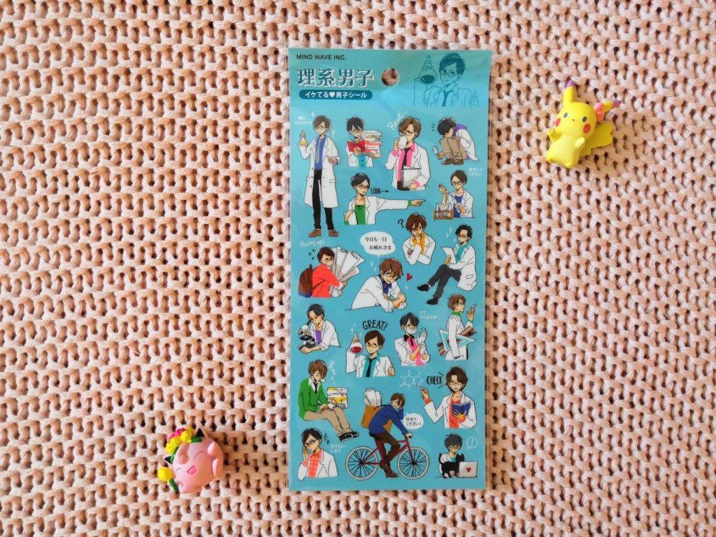 Box ZenPop Retour école Septembre 2019 Kawaii Box Papeterie Back To School Stickers étudiant scientifique ikemen