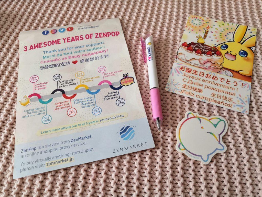 Goodies Anniversaire 3 ans zenpop Kawaii Box Papeterie bullet journal bujo