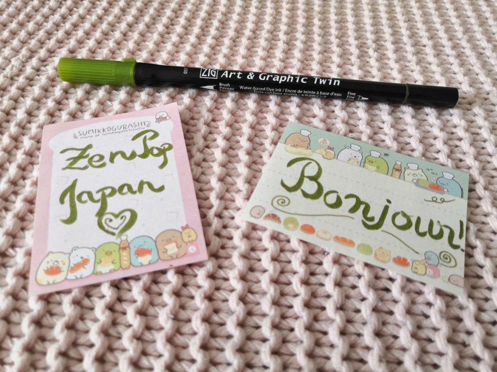 zenpop boulangerie de Sumikko novembre 2019 Kawaii Box Papeterie bullet journal bujo ZIG Art double feutre