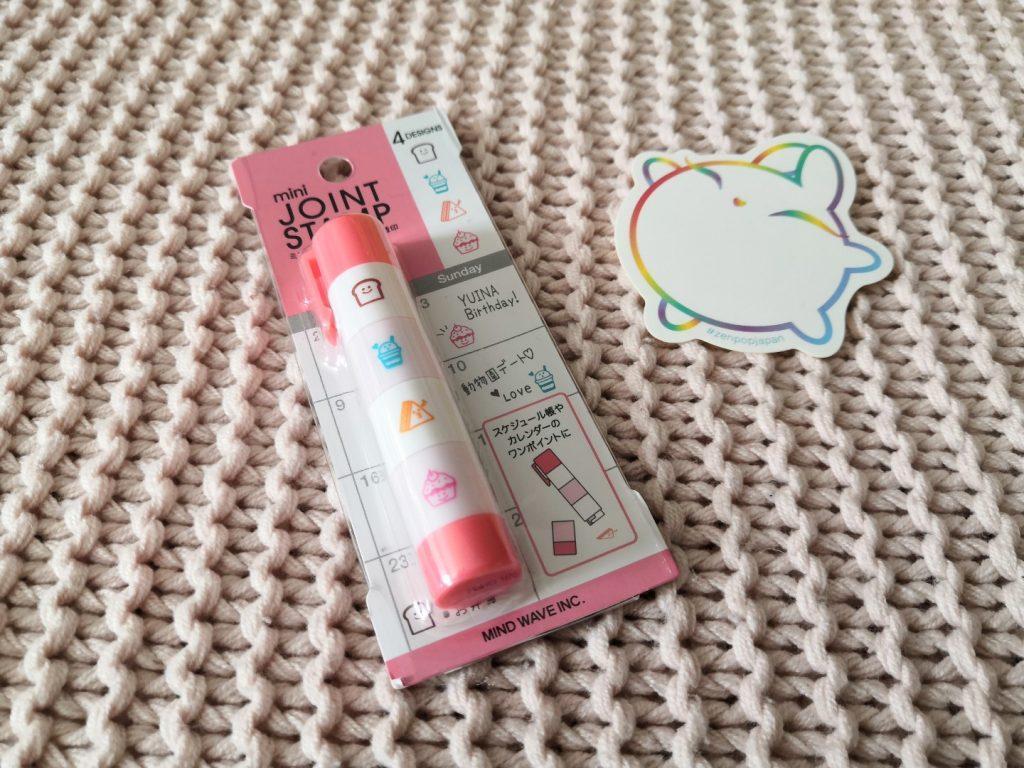 zenpop boulangerie de Sumikko novembre 2019 Kawaii Box Papeterie Happy Foods Mini Tampons Stamps