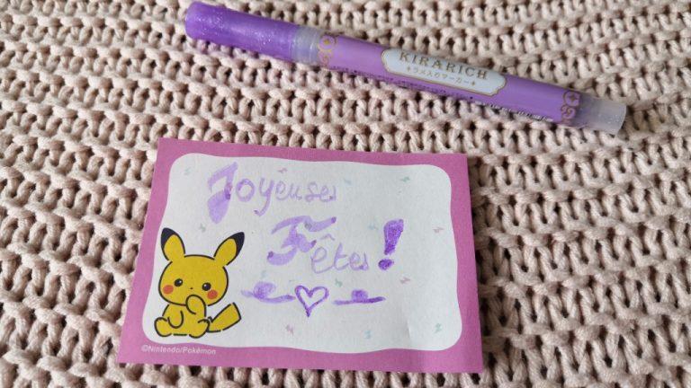 KIRARICH stylo feutre pailleté violet purple glitter pen métallisé Zenpop Pack Papeterie Stationnery janvier 2020 voeux de bonheur