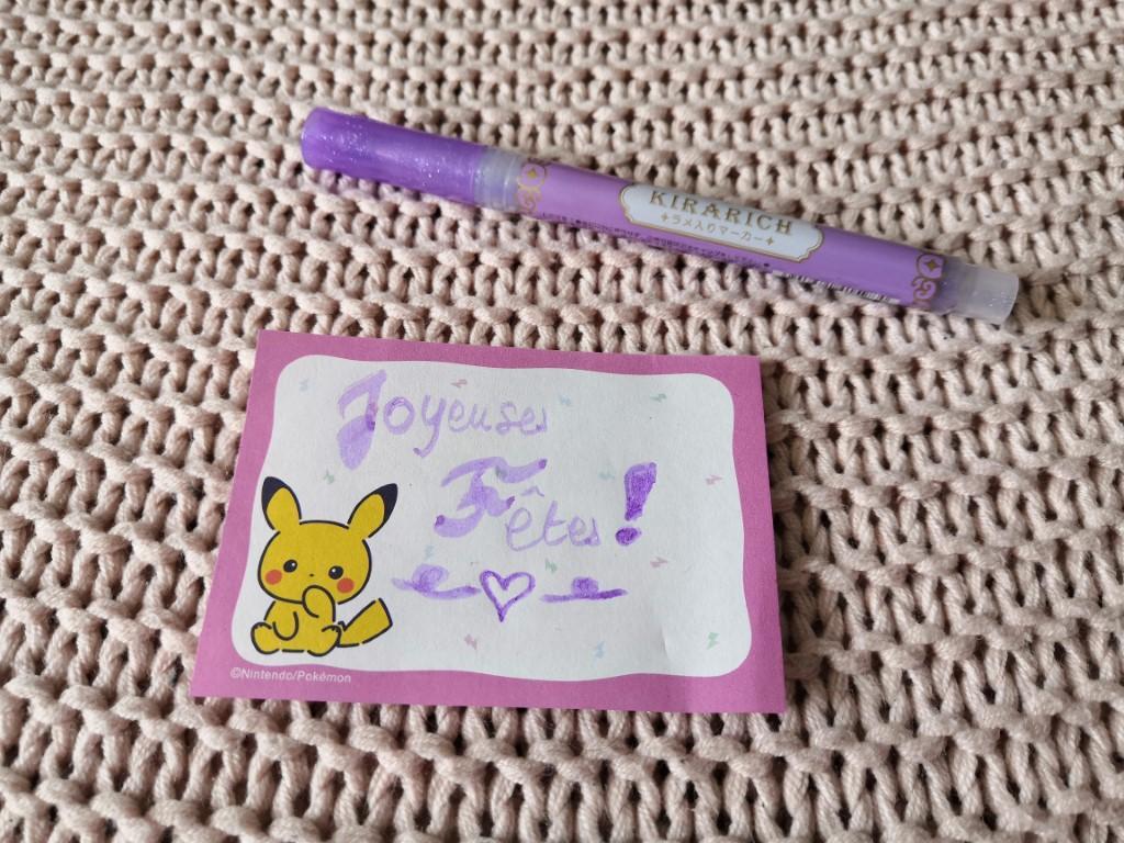 KIRARICH stylo feutre pailleté violet purple glitter pen métallisé Zenpop Pack Papeterie Stationnery janvier 2020