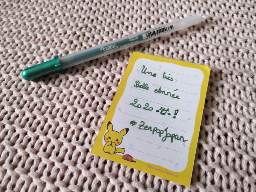 Luxué stylo vert gel métallisé Zenpop Pack Papeterie Stationnery janvier 2020 voeux de bonheur