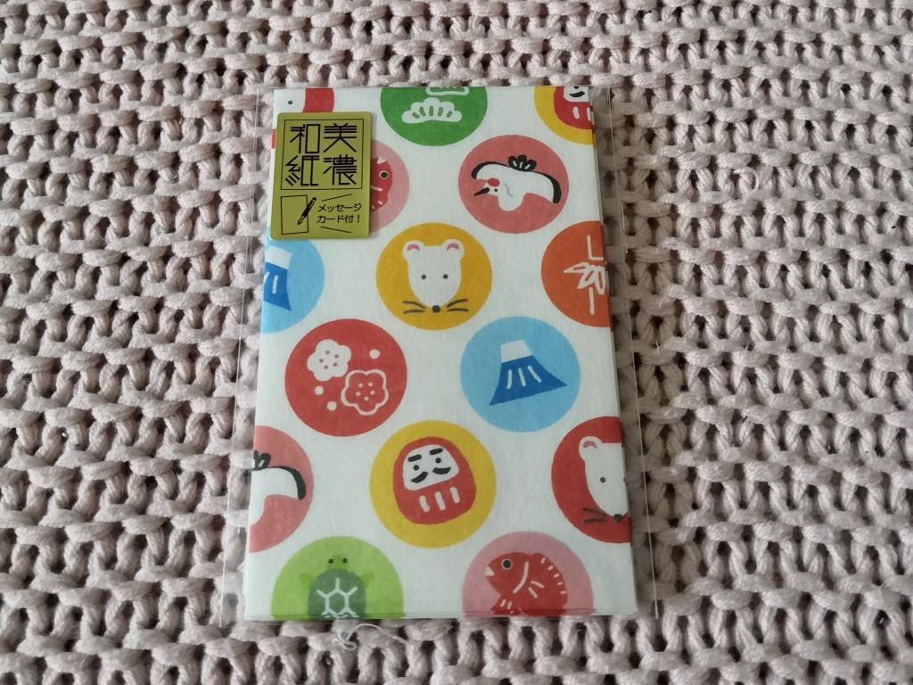 Nedoshi Otoshidama mini set enveloppes Zenpop Pack Papeterie Stationnery janvier 2020 voeux de bonheur