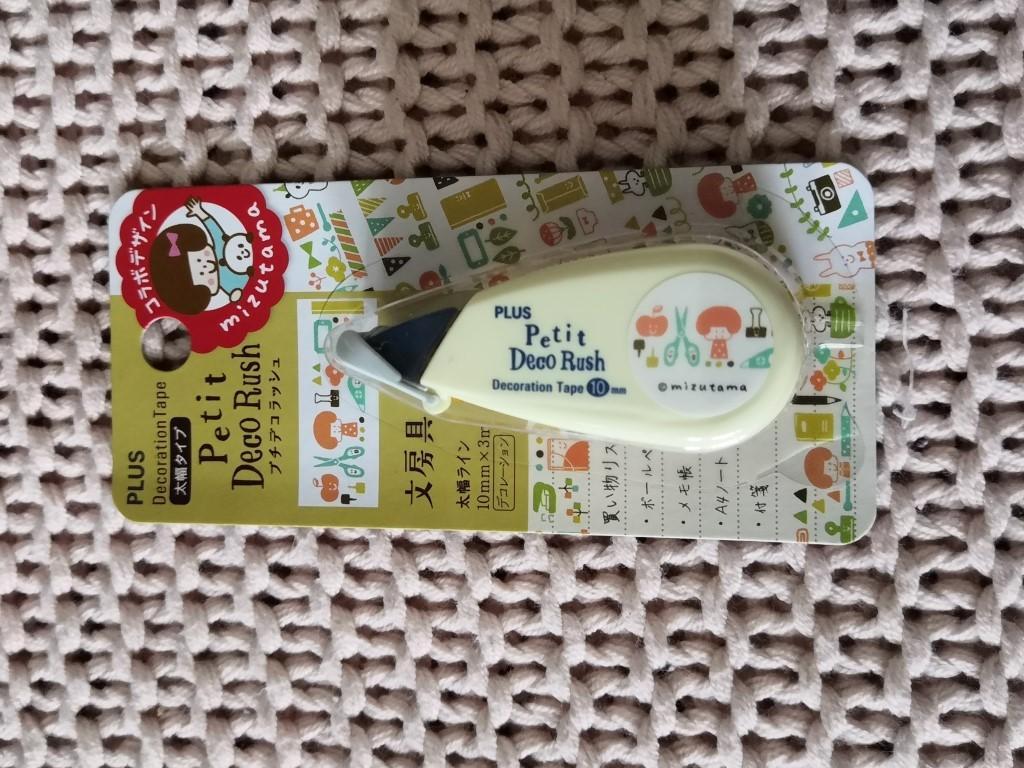 Ruban décoratif Petit Deco Rush Zenpop Pack Papeterie Stationnery janvier 2020 voeux de bonheur