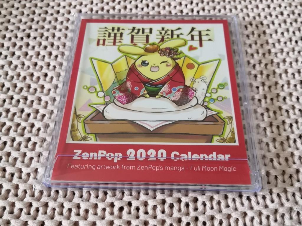 calendrier Luna Zenpop Pack Papeterie Stationnery janvier 2020 voeux de bonheur