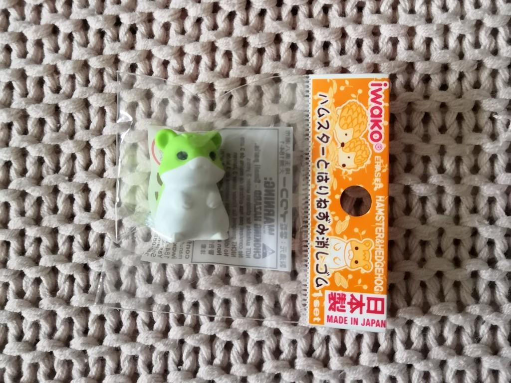 mini gomme hamster vert Zenpop Pack Papeterie Stationnery janvier 2020