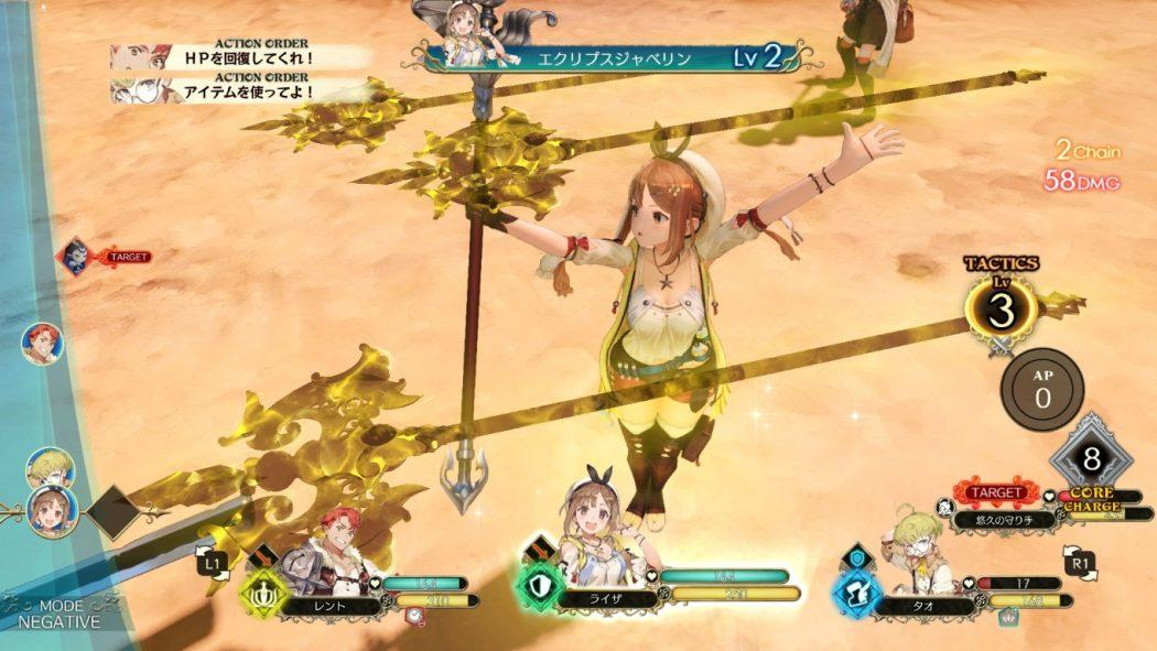 Système de combat Fight mode Atelier Ryza Ever Darkness and the Secret Hideout RPG PS4 Steam
