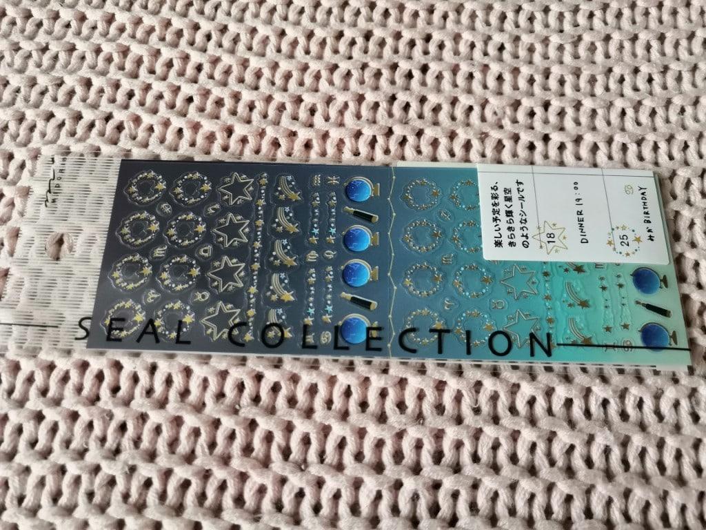autocollants seal collection midori Zenpop Pack Papeterie Stationnery février 2020 nuit étoilée