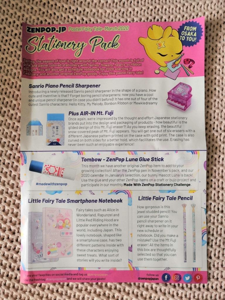 """Zenpop """"Monde Féérique"""" Pack Papeterie mars 2020 stationery pastel fairy tale liste articles recto"""