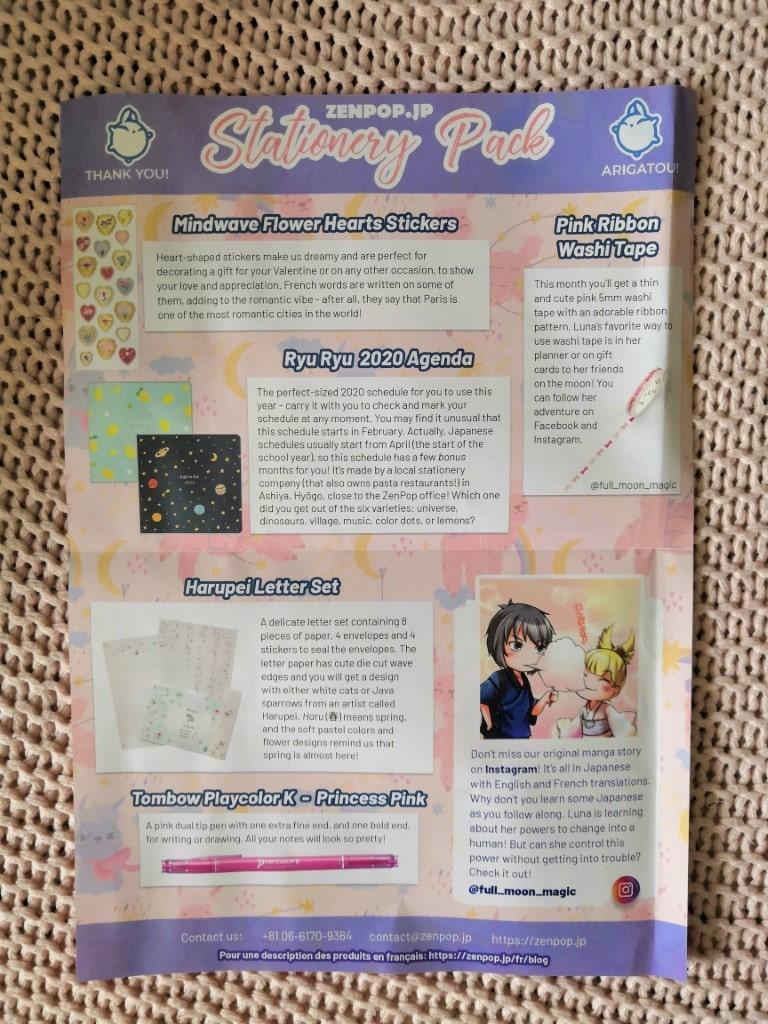"""Zenpop """"Monde Féérique"""" Pack Papeterie mars 2020 stationery pastel fairy tale liste articles verso"""