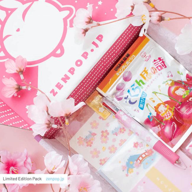 box papeterie friandises zenpop édition limitée sakura