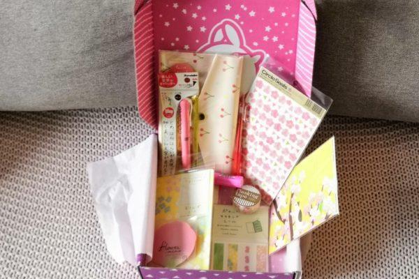 """Zenpop """"Sakura"""", box papeterie et cerisiers en fleur"""