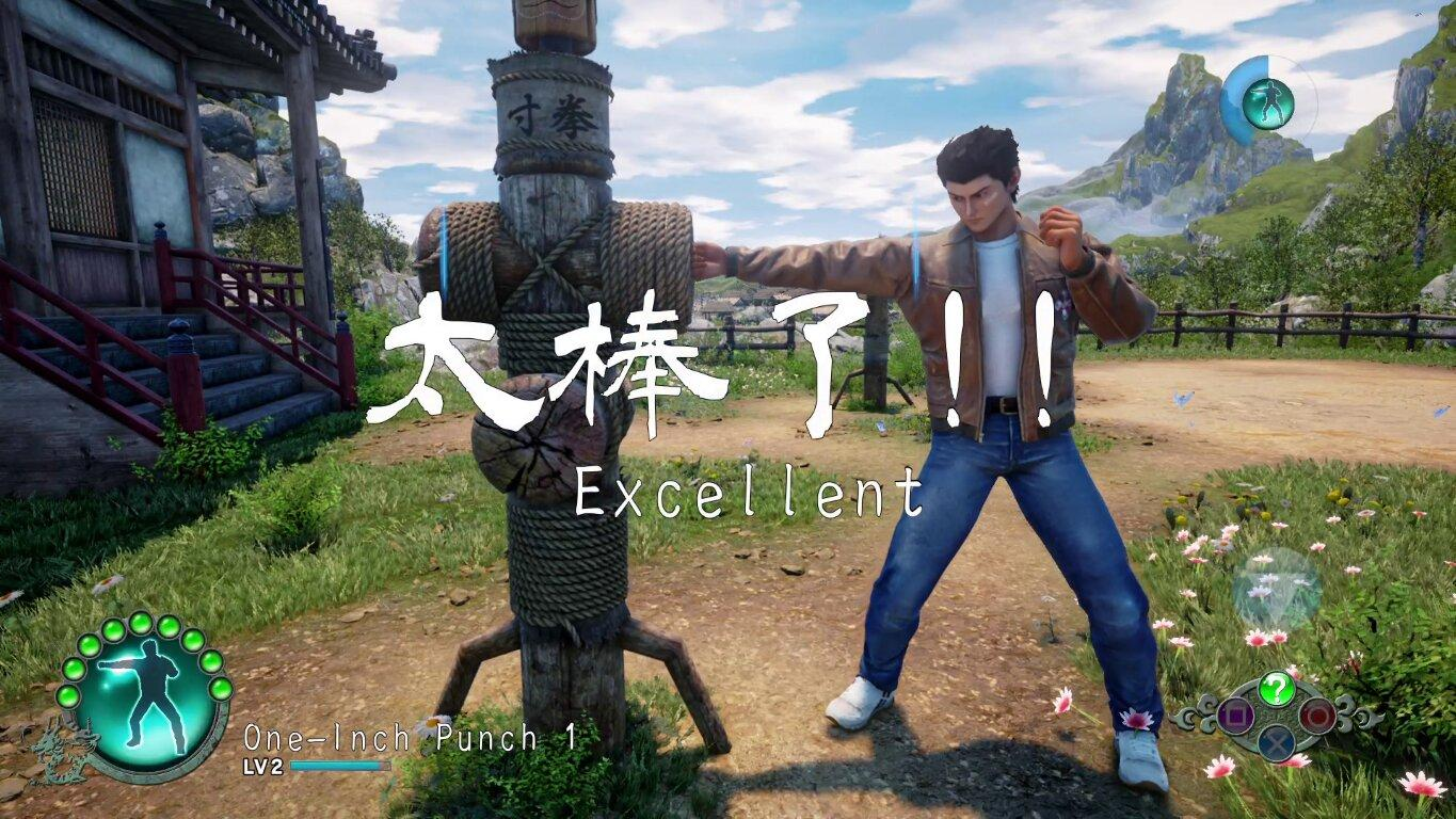 shenmue III apprentissage technique one inch punch