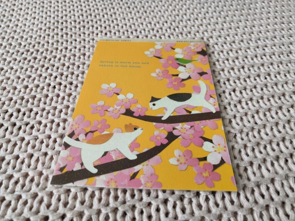 carte postale chats fleurs cerisier ryu ryu box papeterie zenpop avril sakura