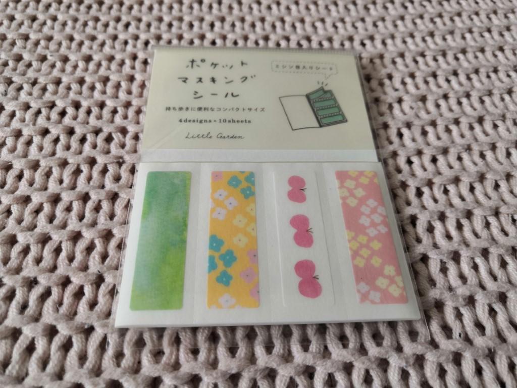 masking washi tape découpé little garden ryuryu box papeterie zenpop avril sakura