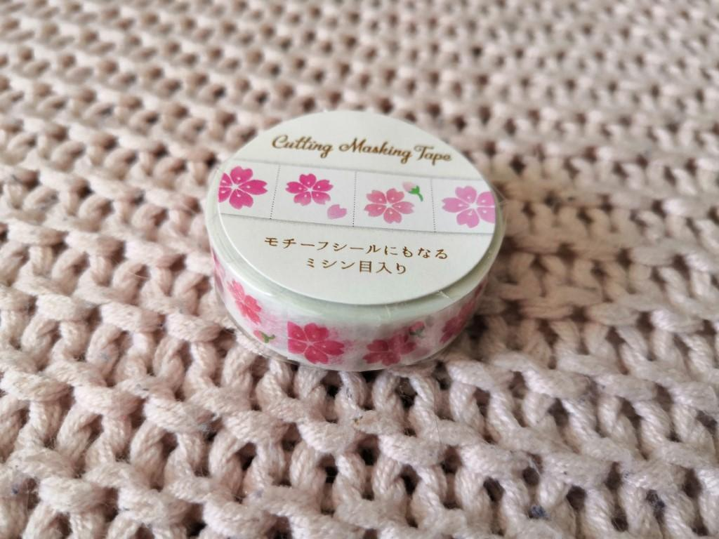 masking washi tape prédécoupé box papeterie zenpop édition limitée sakura
