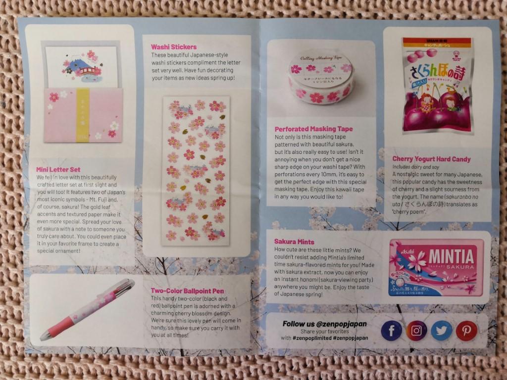 présentation articles box papeterie friandises zenpop édition limitée sakura