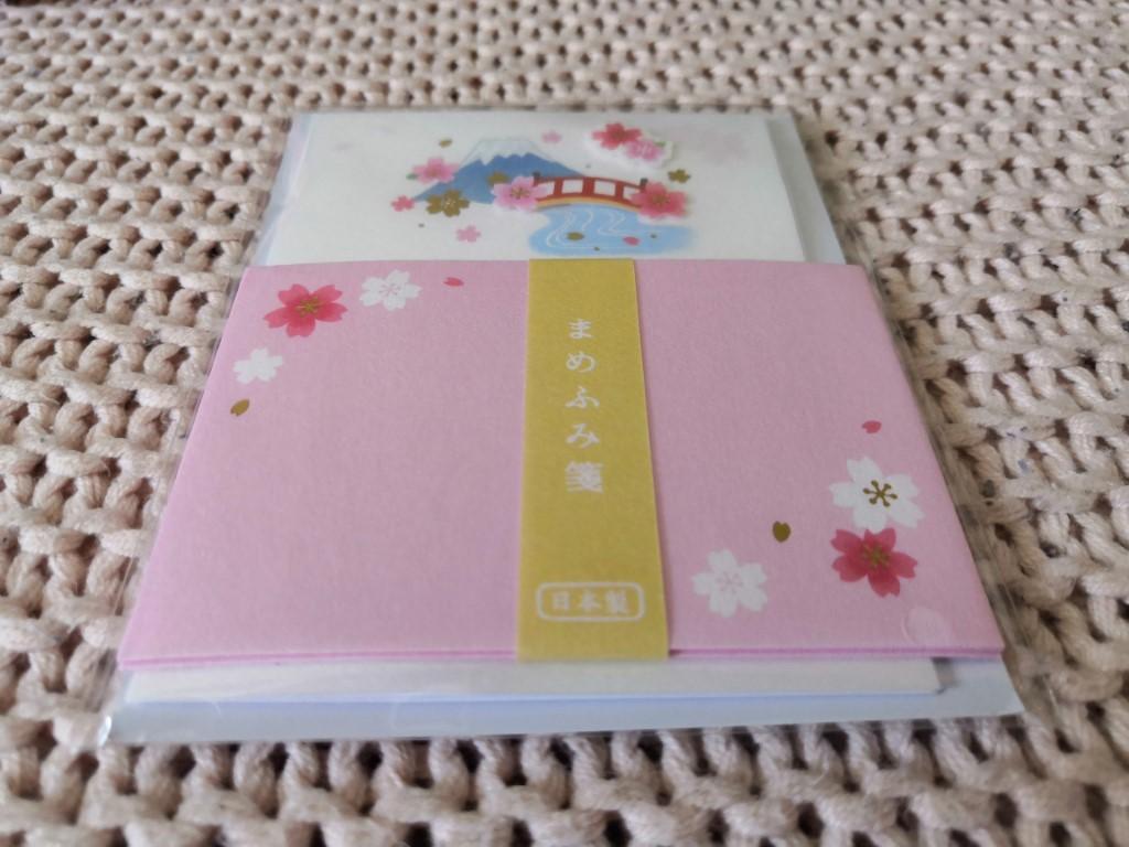 set écriture lettres papier enveloppes box papeterie zenpop édition limitée sakura