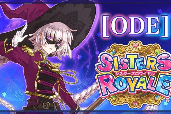 Sisters Royale sur Xbox One avec un nouveau personnage !