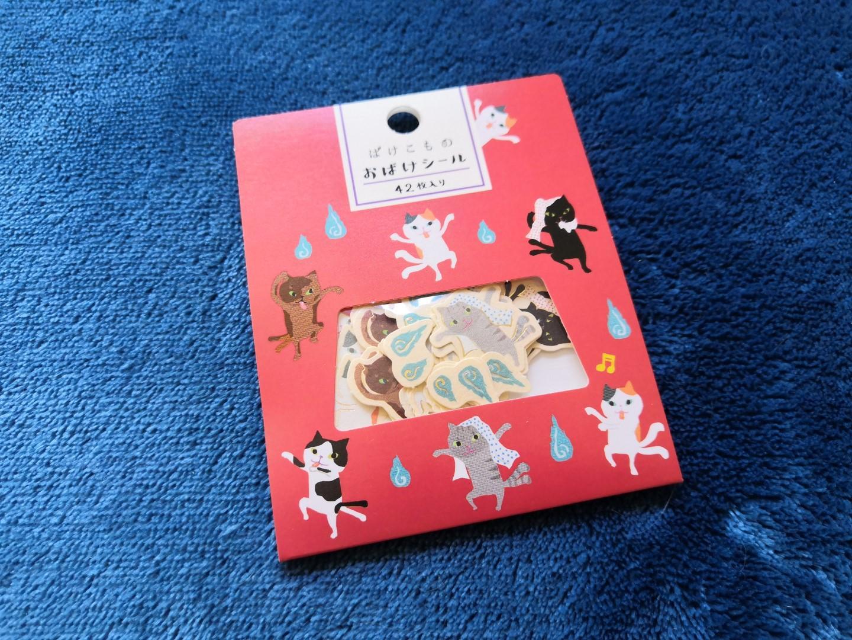 zenpop mignonneries halloween box papeterie japonaise kawaii autocollants nekomata bakemono