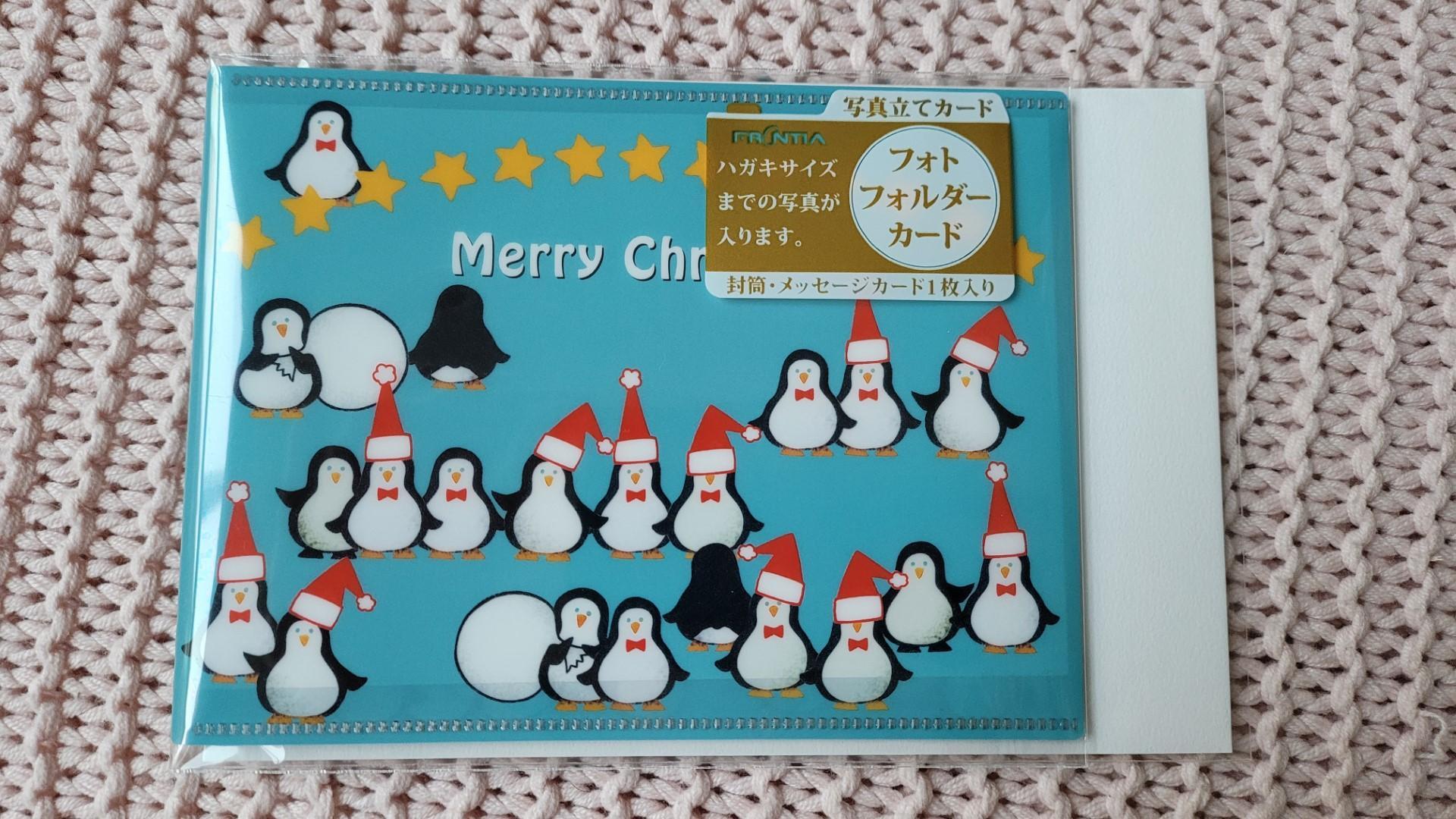 zenpop pack papeterie decembre joyeuses fetes carte photo pingouin noel printia