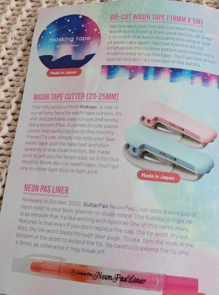 zenpop pack neon pastel feuillet page