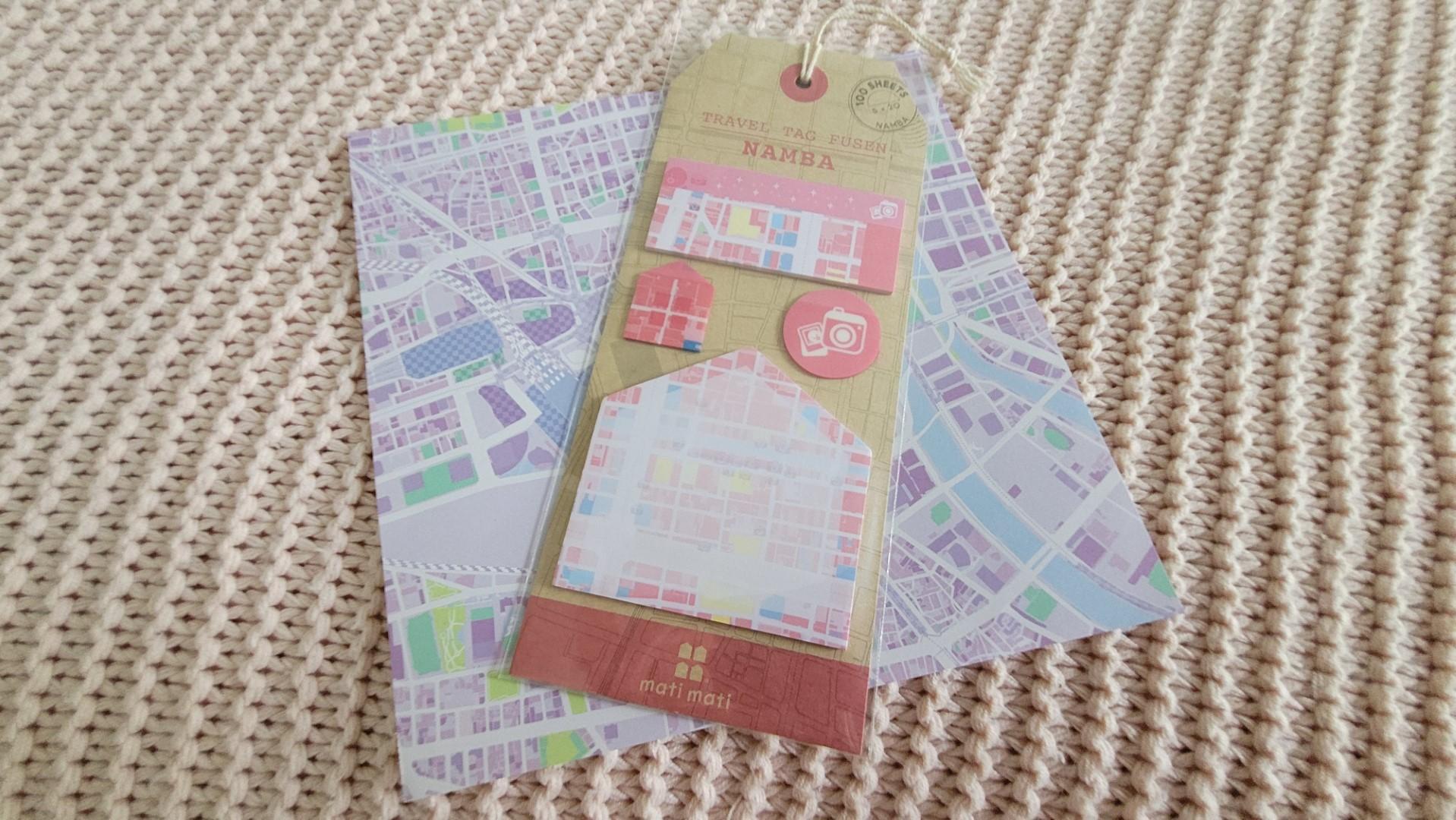 zenpop pack papeterie japonaise fevrier neon pastel notes adhesives travel tag Namba mati mati